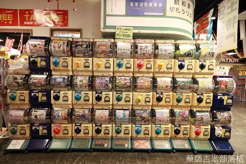 Tokyo_1807_0175.jpg
