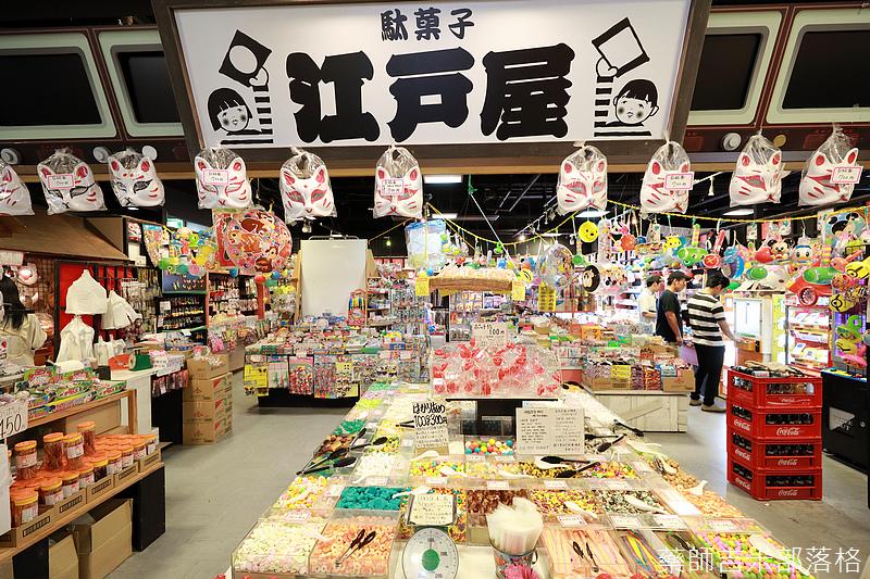 Tokyo_1807_0198.jpg