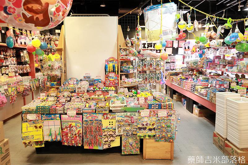 Tokyo_1807_0200.jpg