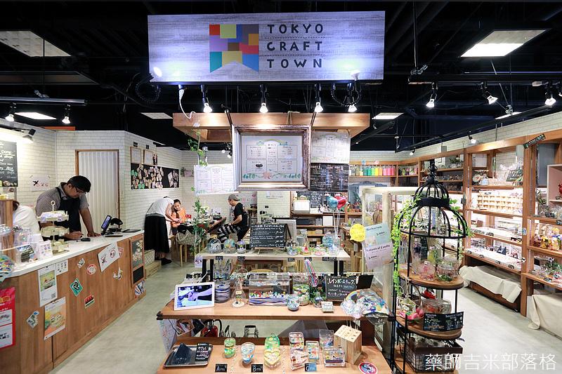 Tokyo_1807_0203.jpg