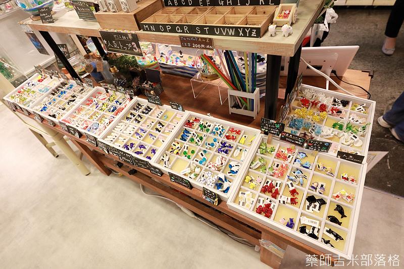 Tokyo_1807_0207.jpg
