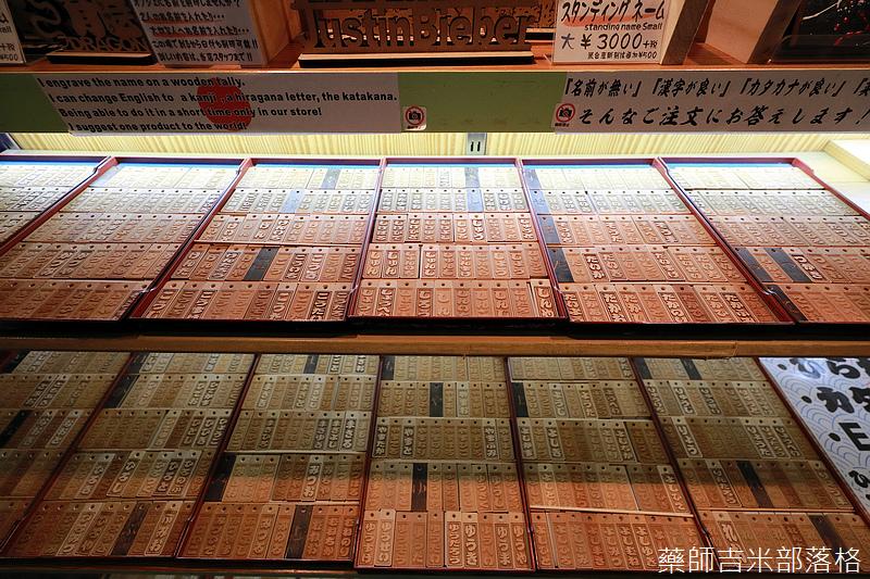 Tokyo_1807_0210.jpg