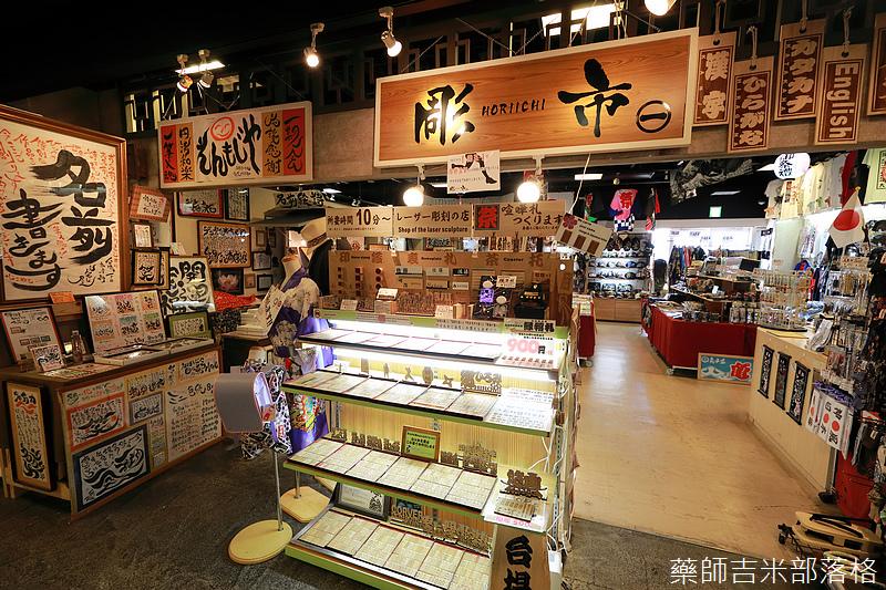 Tokyo_1807_0211.jpg