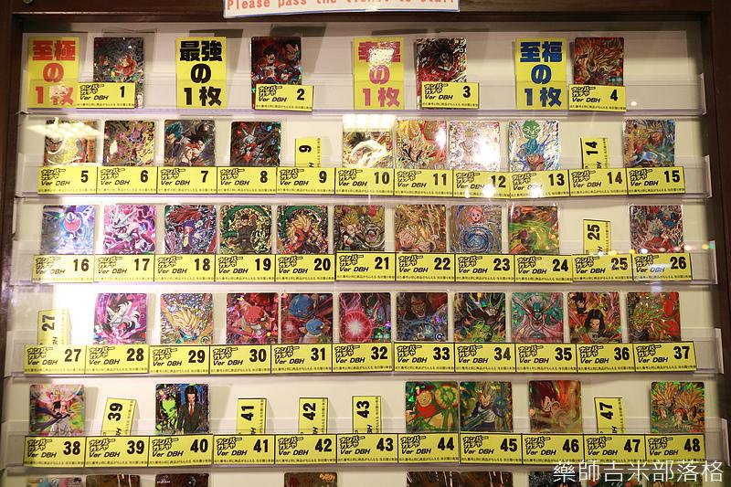 Tokyo_1807_0216.jpg