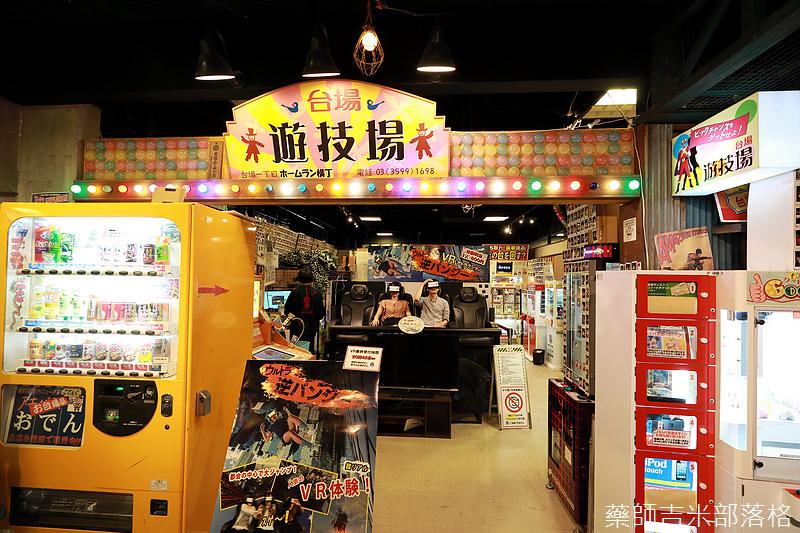 Tokyo_1807_0218.jpg