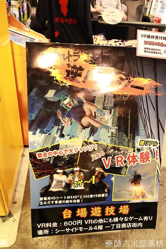 Tokyo_1807_0225.jpg