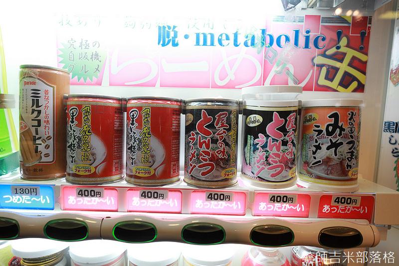 Tokyo_1807_0227.jpg