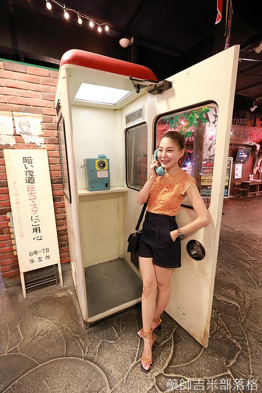 Tokyo_1807_0233.jpg