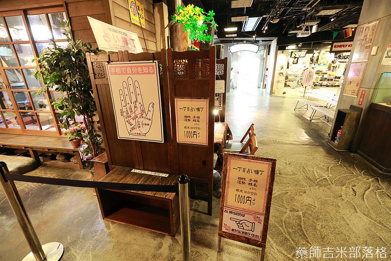 Tokyo_1807_0239.jpg