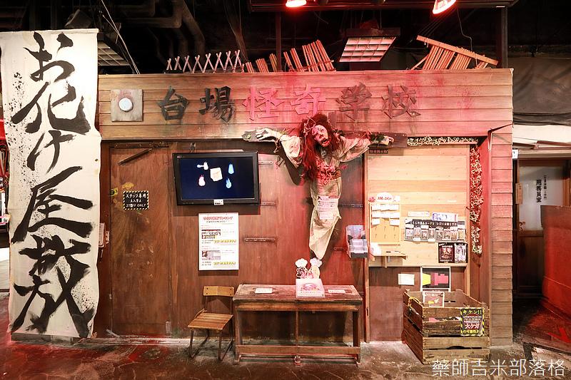 Tokyo_1807_0240.jpg