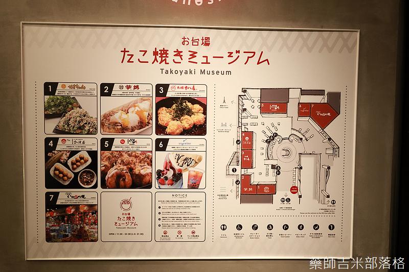 Tokyo_1807_0244.jpg