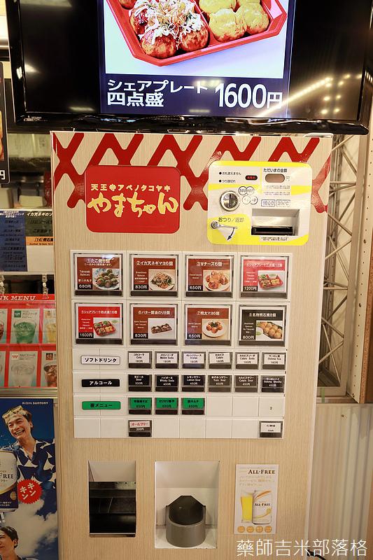 Tokyo_1807_0257.jpg