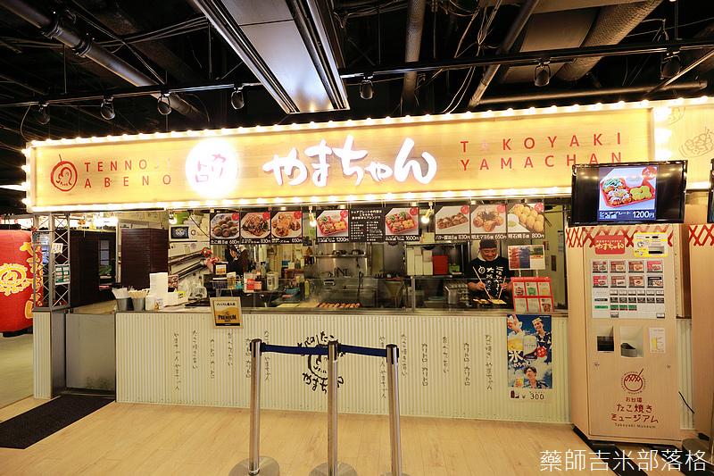 Tokyo_1807_0266.jpg