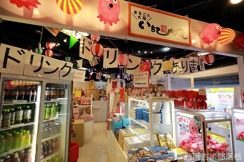 Tokyo_1807_0375.jpg