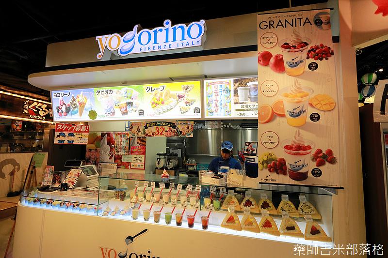 Tokyo_1807_0376.jpg