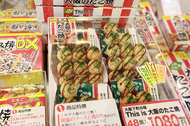Tokyo_1807_0381.jpg