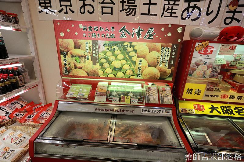Tokyo_1807_0384.jpg