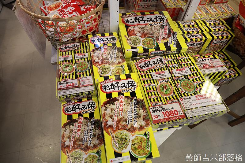 Tokyo_1807_0385.jpg