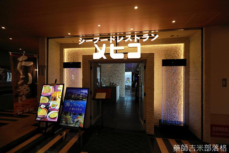 Tokyo_1807_0429.jpg
