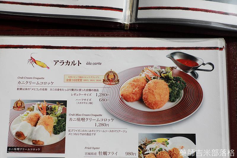 Tokyo_1807_0438.jpg