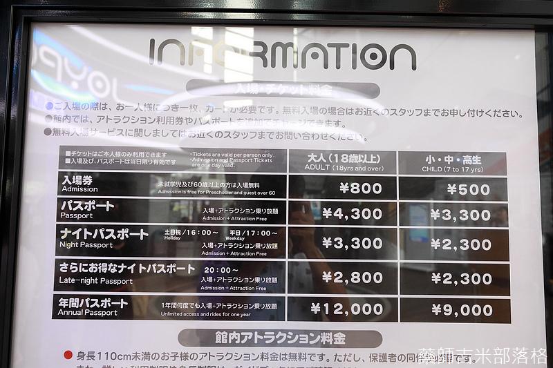 Tokyo_1807_0525.jpg