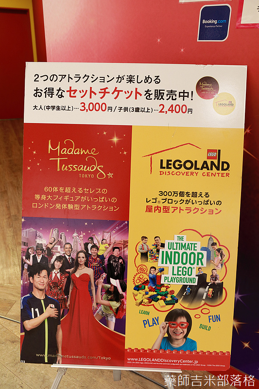 Tokyo_1807_0655.jpg