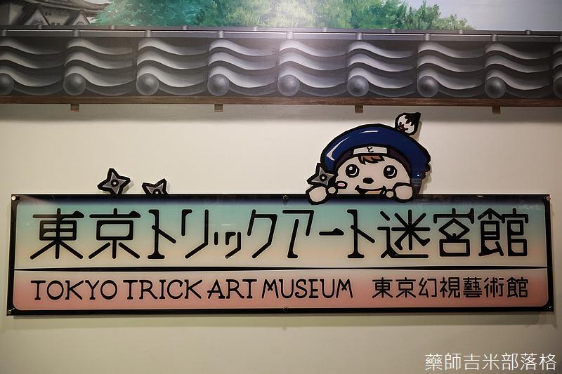 Tokyo_1807_1091.jpg