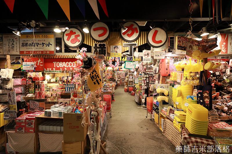 Tokyo_1807_1092.jpg
