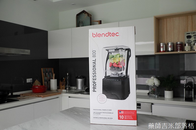 blendtec_Pro800_004.jpg