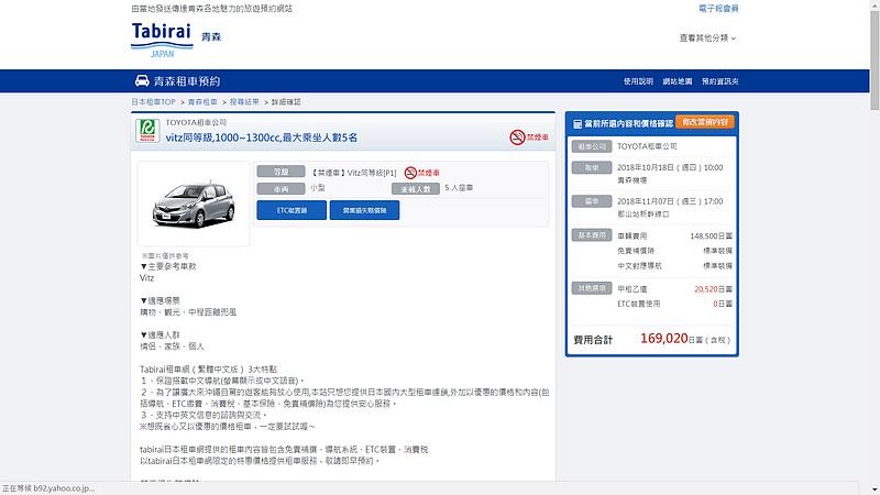 Tabirai_524.jpg