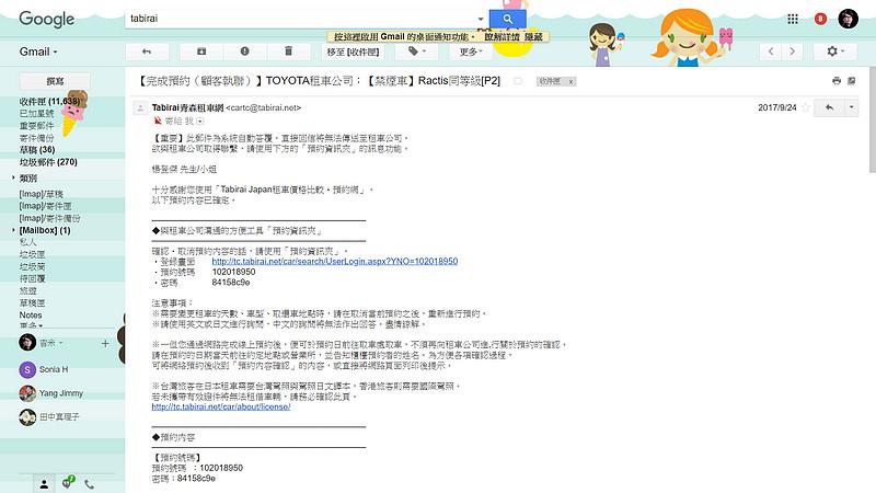 Tabirai_532.jpg