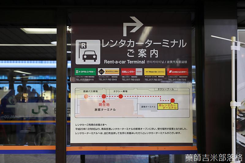 Tohoku_171018_058.jpg