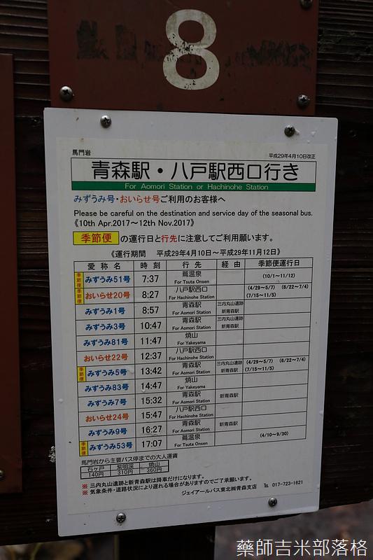 Tohoku_171021_525.jpg