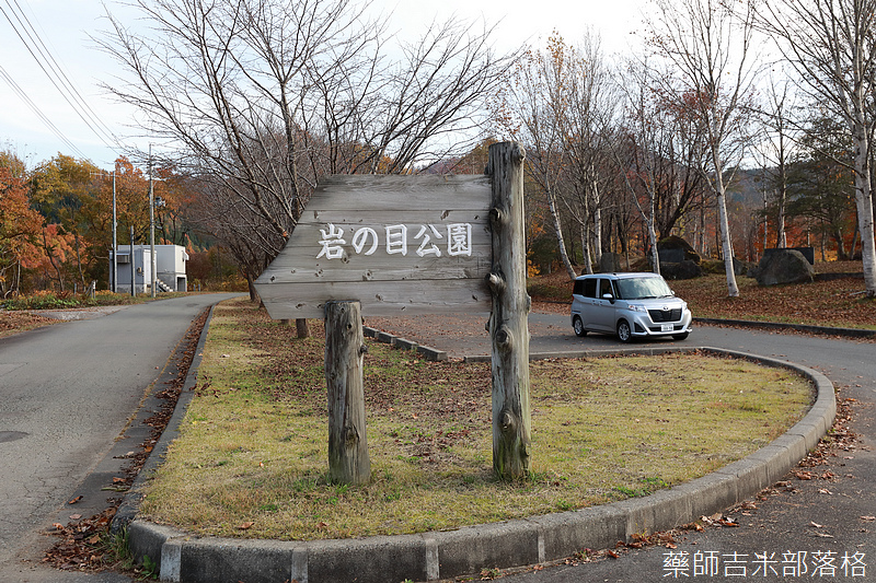 Tohoku_171027_491.jpg