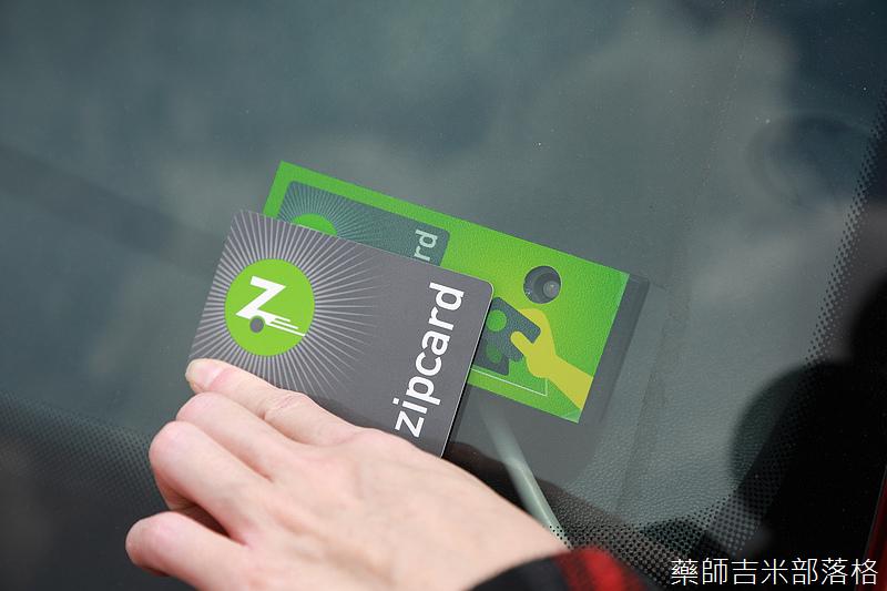 Zipcar_030.jpg