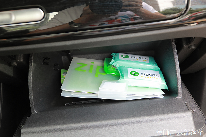 Zipcar_034.jpg