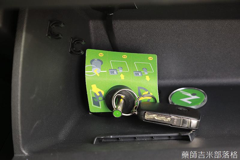 Zipcar_035.jpg