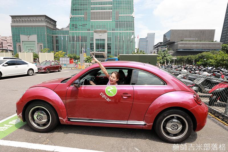 Zipcar_048.jpg