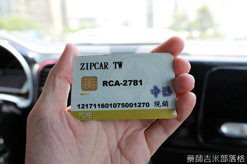 Zipcar_053.jpg