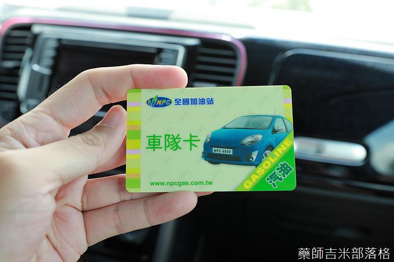 Zipcar_054.jpg