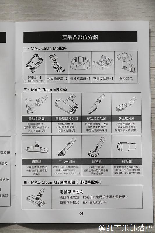 MAOclean_M5_133.jpg