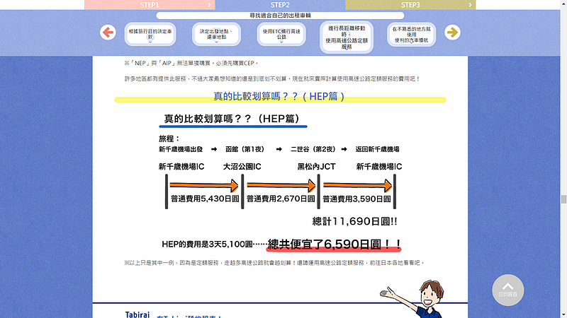 Tabirai_554.jpg