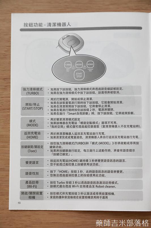 LG_VR66930VWNC_299.jpg
