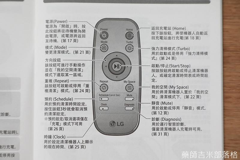LG_VR66930VWNC_301.jpg