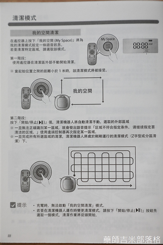 LG_VR66930VWNC_305.jpg