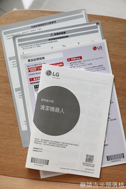 LG_VR66930VWNC_316.jpg