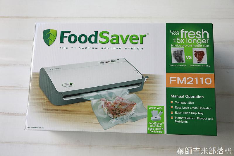 FoodSaver_FM2110_001.jpg