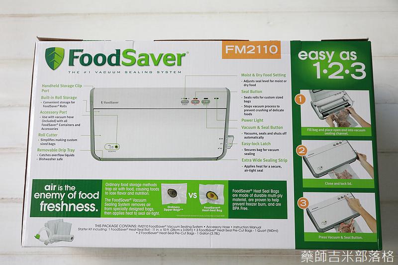 FoodSaver_FM2110_009.jpg