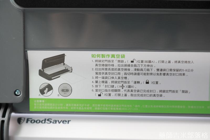 FoodSaver_FM2110_037.jpg