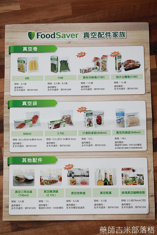 FoodSaver_FM2110_044.jpg